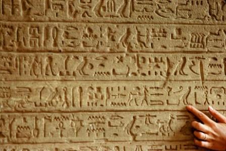 Read And Write Like An Egyptian | TalesAlongTheWay
