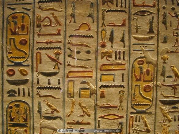 Hieroglyphs11