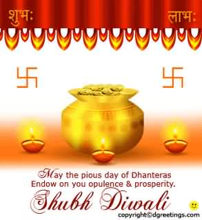 may-the-pious-day-of-dhanteras-endow-on-you-opulence-prosperity