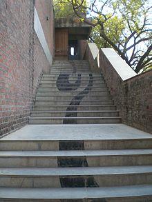 cept-staircase