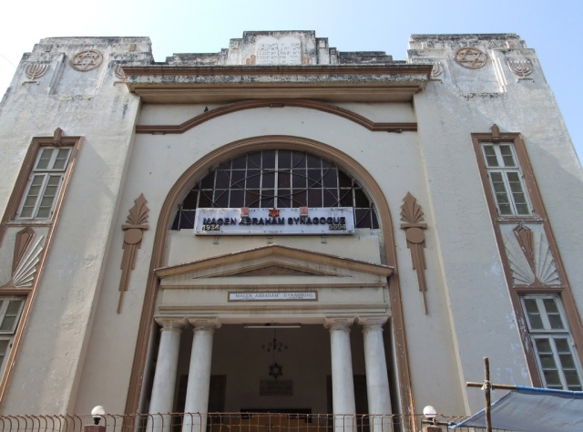 Ahmedabad_Synagogue
