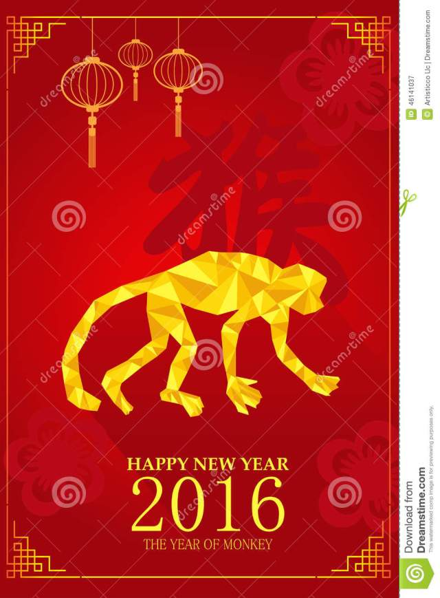 chinese-new-year-design-year-monkey-vector-illustration-celebration-46141037
